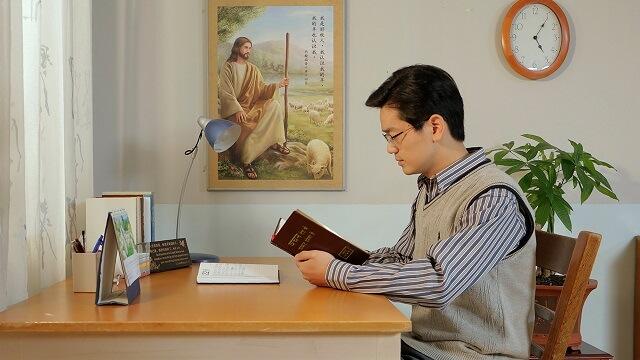 परमेश्वर के वचन पढ़ना