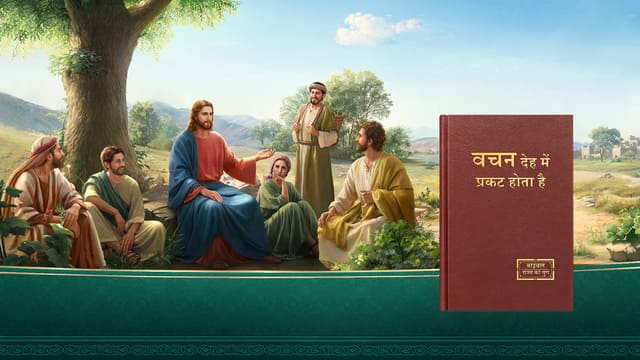 यीशु मसीह की पिक्चर