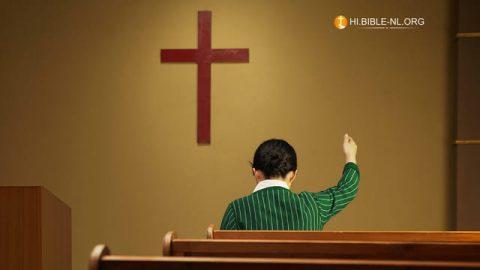 क्या हमारे पापों के क्षमा हो जाने का मतलब यह है कि हम स्वर्गीय राज्य में आरोहित किये जा सकते हैं?