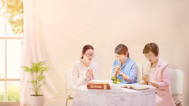 परमेश्वर से प्रार्थना