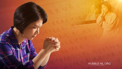 बीमारियों के लिए प्रार्थना: परमेश्वर पर भरोसा करके कैसे मैंने एक गम्भीर बीमारी पर जीत पायी
