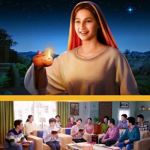 हम परमेश्वर के प्रकटन की तलाश कैसे कर सकते हैं?