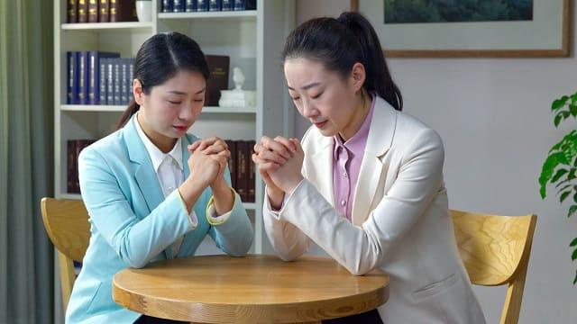 प्रार्थना की क्रिया के विषय में