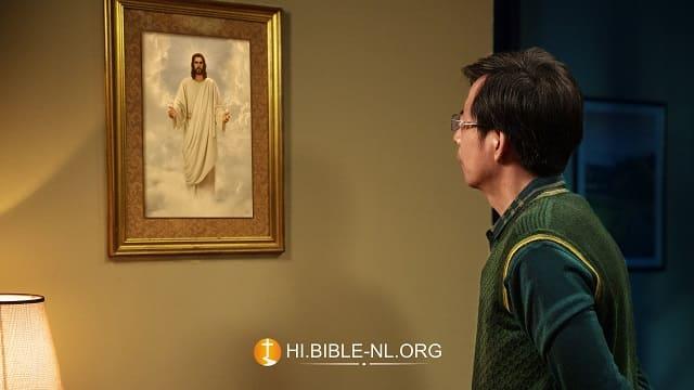 हम अभी तक प्रभु यीशु को बादलों में आते हुए क्यों नही देख रहे हैं?