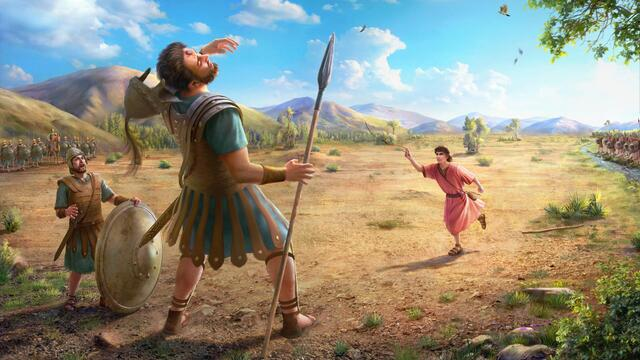 राजा दाऊद की कहानी